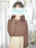 苗芽【エメ】|Loveliceラブリス滋賀でおすすめの女の子