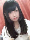 ゆず|やんちゃな子猫日本橋店でおすすめの女の子
