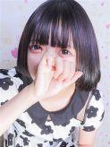 みみ|やんちゃな子猫日本橋店でおすすめの女の子
