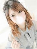 なこ|やんちゃな子猫日本橋店でおすすめの女の子