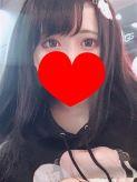 あんず|やんちゃな子猫日本橋店でおすすめの女の子