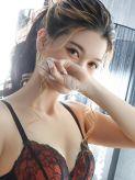 えれん|やんちゃな子猫日本橋店でおすすめの女の子