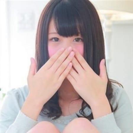 夢乃(ゆめの)ツヅキ|やんちゃな子猫日本橋店 - 日本橋・千日前風俗