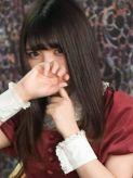 ちあき|やんちゃな子猫日本橋店でおすすめの女の子