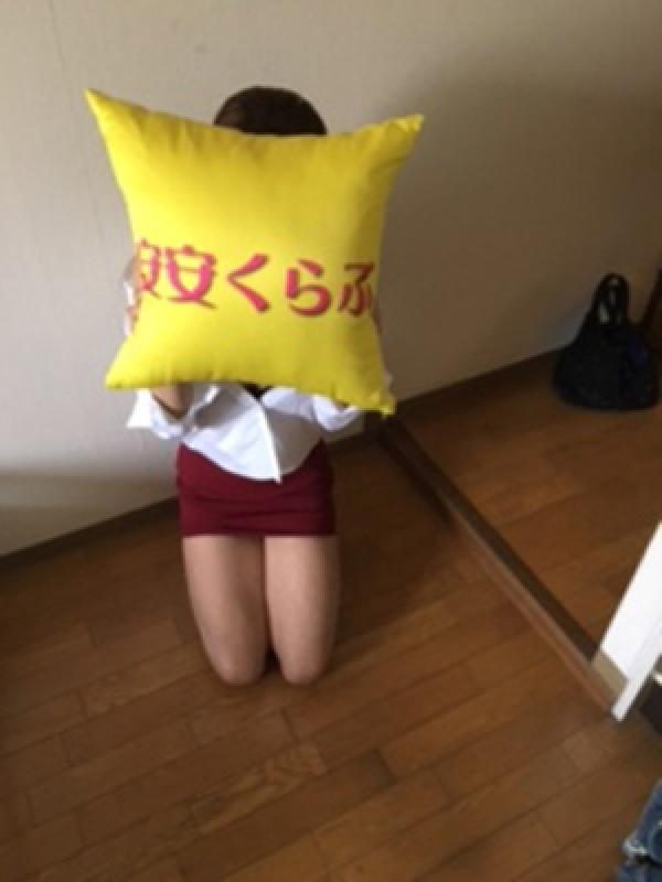 小泉 麗香(人妻デリヘル安安くらぶ)のプロフ写真1枚目
