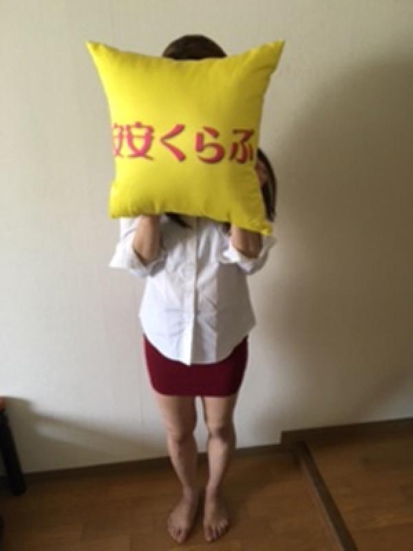 小泉 麗香(人妻デリヘル安安くらぶ)のプロフ写真2枚目