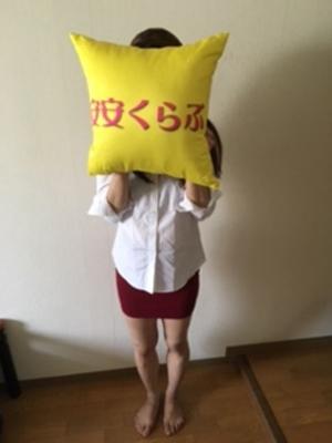 小泉 麗香|人妻デリヘル安安くらぶ - 西宮・尼崎風俗 (写真2枚目)