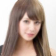 「容姿端麗ハーフ&モデル★デリ」12/14(木) 09:58 | ハーフタイムのお得なニュース