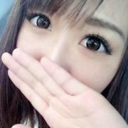 るい ☆×2