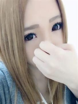 みやび【未経験】☆×2|現役AV監督プロデュース M-プレミアで評判の女の子