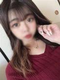 ゆい☆×2新人割適用 現役AV監督プロデュース M-プレミアでおすすめの女の子