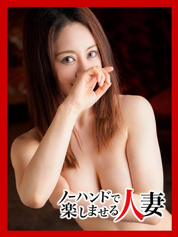 なつめ【セクシー視線が魅力満載女子☆】