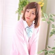 「交通費0円!?」11/20(月) 16:02 | サクラムーンのお得なニュース