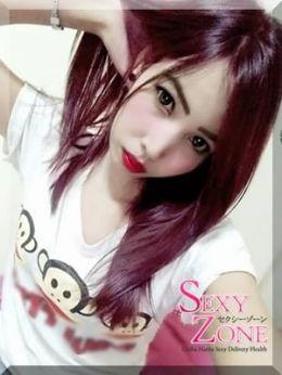 さえこ | SEXY ZONE(セクシーゾーン) - 成田風俗