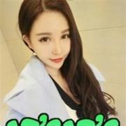 さとみ | 18歳19歳の美人専門店 名古屋店 - 名古屋風俗