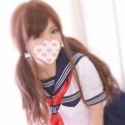 「45分◯10,000円◯◯」04/23(月) 17:02 | schoolガールのお得なニュース