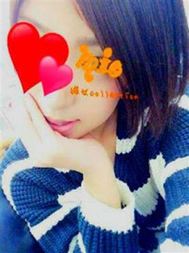 みお|彼女COLLECTION - 浜松・静岡西部風俗