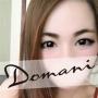 ドマーニ - 名古屋風俗