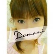 しずく|ドマーニ - 名古屋風俗