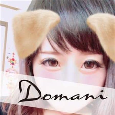 アリア ドマーニ - 名古屋風俗