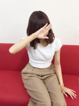 まり | ユニバース東京 新宿店 - 新宿・歌舞伎町風俗