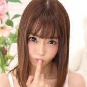 「歌舞伎町、ラブホテル割!!!」12/14(木) 09:58 | ユニバース東京 新宿店のお得なニュース