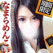 ましろ | ユニバース東京 新宿店(新宿・歌舞伎町)