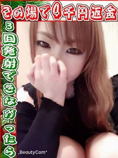 みずき|わっしょい☆元祖廃男コース専門店 - 福岡市・博多風俗