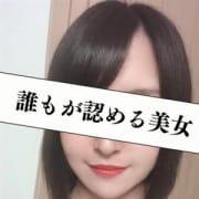 「はるな」05/26(火) 08:53   わっしょい☆元祖廃男コース専門店のお得なニュース