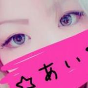 星川あい|ラブハンドル千葉~可愛いちょいぽちゃ女子集めました~ - 千葉市内・栄町風俗