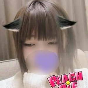 いのり【アイドル級の可愛さ♪】   PEACH PIE-ピーチパイ-(松戸・新松戸)