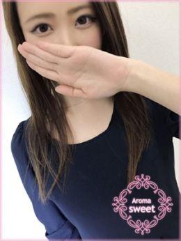 蓮美かれん♡ 絶対的№1美少女♡   素人専門リラクゼーションスパ Aroma Sweet (アロマスウィート) - 福岡市・博多風俗