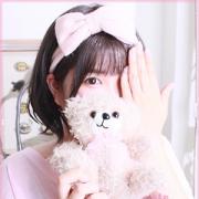 飯田このみ♡小柄ロリカワ美少女♡