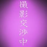 ミズキ|読モセレクション - 宇都宮風俗