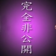 アリア|読モセレクション - 宇都宮風俗