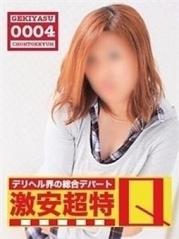 なつき(デリヘル界の総合デパート 札幌激安超特Q)のプロフ写真1枚目