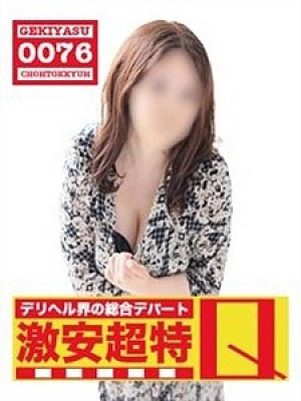 ゆの(デリヘル界の総合デパート 札幌激安超特Q)のプロフ写真1枚目