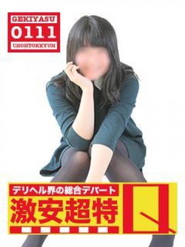 なる(デリヘル界の総合デパート 札幌激安超特Q)のプロフ写真1枚目