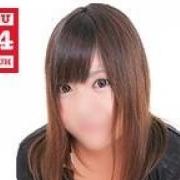 「団体割引はじめました!!」12/18(月) 01:32 | デリヘル界の総合デパート 札幌激安超特Qのお得なニュース