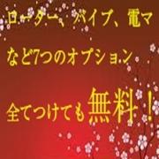 無料オプション充実|五十路マダム仙台店(カサブランカグループ) - 仙台風俗