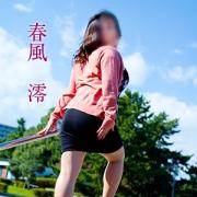 春風澪|五十路マダム仙台店(カサブランカグループ) - 仙台風俗