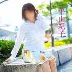 平山紀子|五十路マダム仙台店(カサブランカグループ) - 仙台風俗