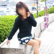 小川彩香|五十路マダム仙台店(カサブランカグループ) - 仙台風俗