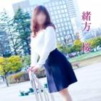 緒方桜|五十路マダム仙台店(カサブランカグループ) - 仙台風俗