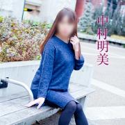 中村明美|五十路マダム仙台店(カサブランカグループ) - 仙台風俗