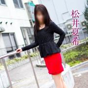 松井夏希|五十路マダム仙台店(カサブランカグループ) - 仙台風俗
