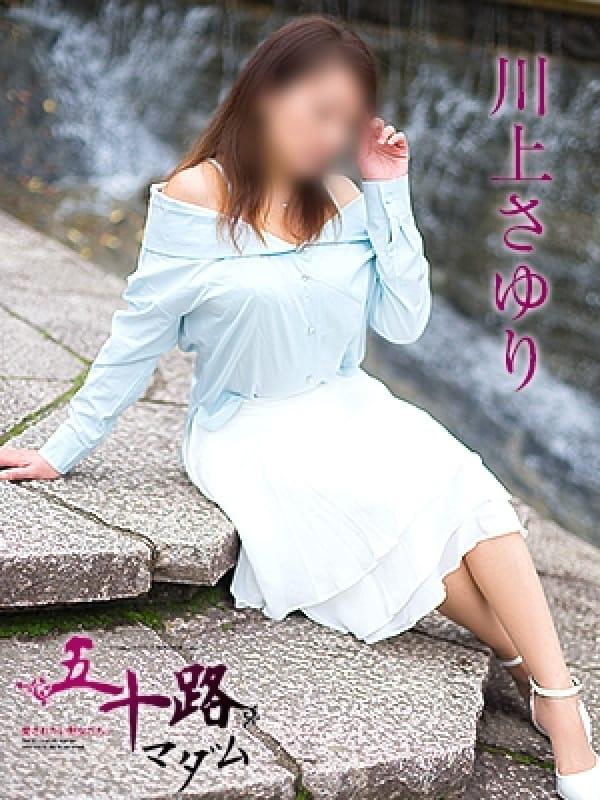「こんにちわ」10/22(日) 01:24 | 川上さゆりの写メ・風俗動画