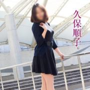 久保順子|五十路マダム仙台店(カサブランカグループ) - 仙台風俗