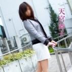 天宮舞子|五十路マダム仙台店(カサブランカグループ) - 仙台風俗
