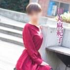 田丸麻紀子|五十路マダム仙台店(カサブランカグループ) - 仙台風俗